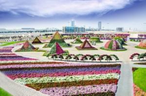 garden UAE