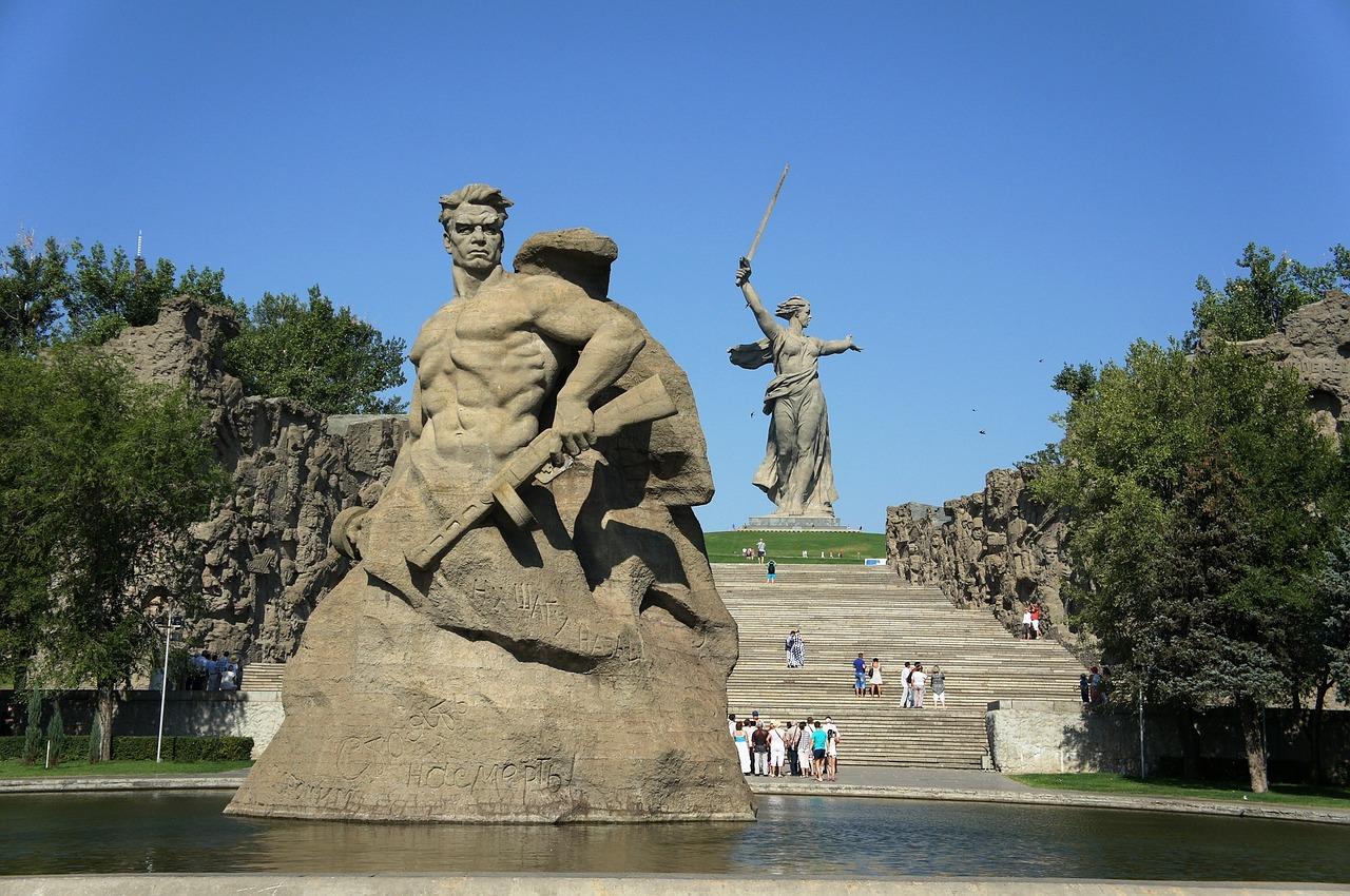 Волгоград — город-герой