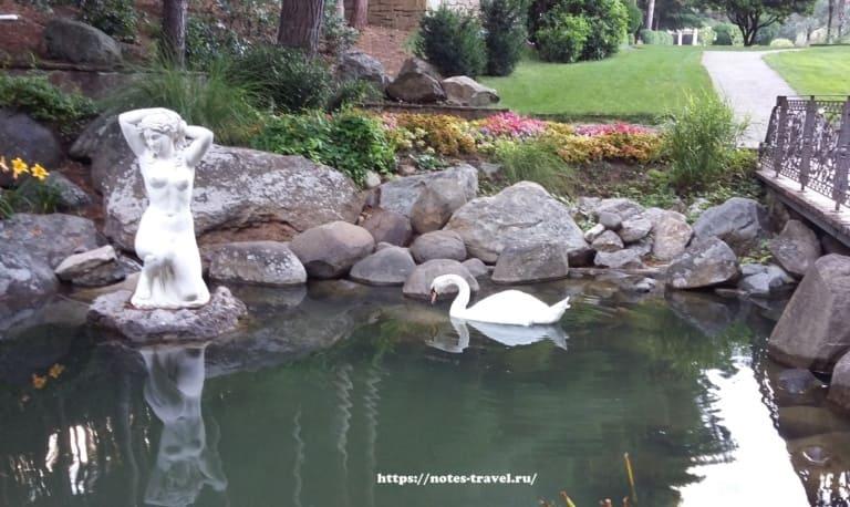 Ручей в парке Айвазовского