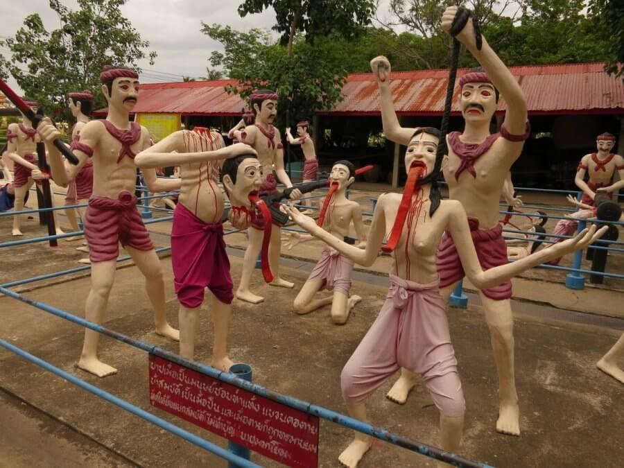 Храм Ада и Рая (Таиланд)