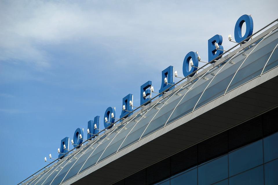 Как добраться в/из аэропорт Домодедово